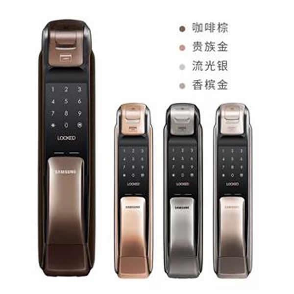 Khóa vân tay Samsung SHP-DP728