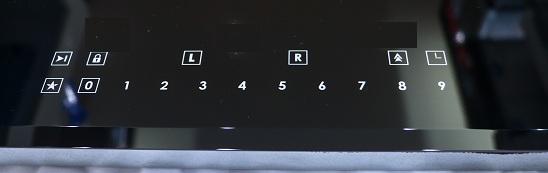 bảng điều khiển của bếp 2101