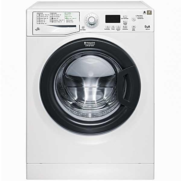 Máy giặt Ariston WMG 700EX