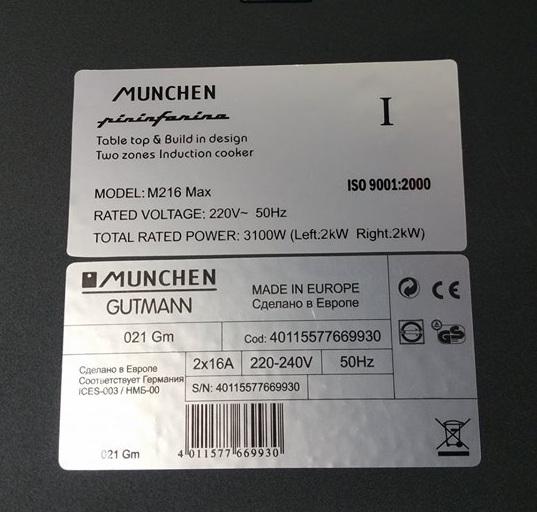 tem bếp munchen m216max